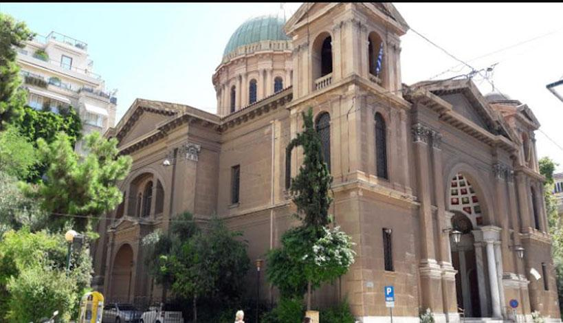 Ποιες υπηρεσίες θα λειτουργήσουν σήμερα, ημέρα αργίας, στην Αθήνα;