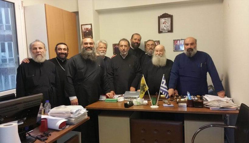 Ιερός Σύνδεσμος Κληρικών Ελλάδος