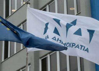 Έμμεση διάψευση της ΝΔ στον ενδεκάλογο υπέρ της Συμφωνίας Τσίπρα – Ιερώνυμου