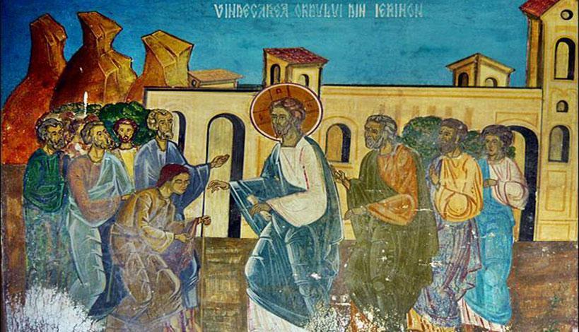 Αρχ. π. Ιερόθεος Λουμουσιώτης: «Εις Κύριος» - «Μία πίστις» - «Εν βάπτισμα»!!!