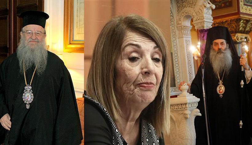Τασία Χριστοδουλοπούλου: Σεραφείμ και Άνθιμος δεν είναι μητροπολίτες, είναι πολιτικές περσόνες