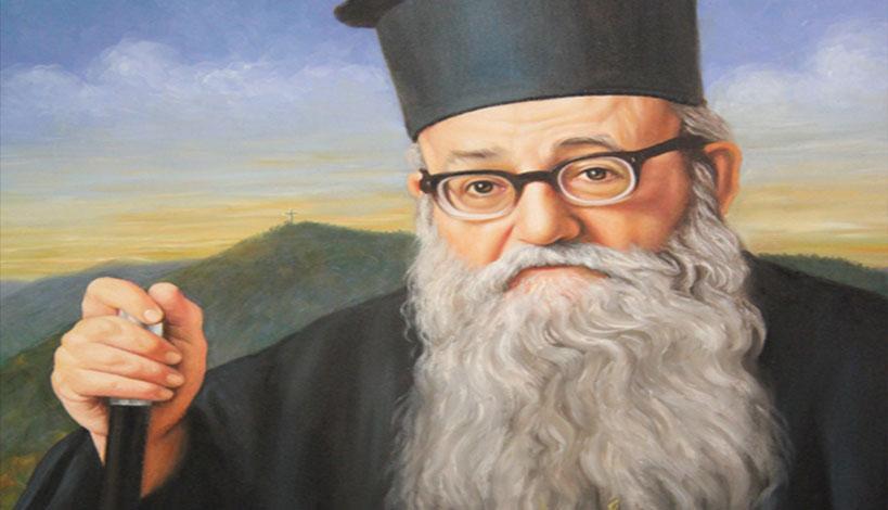 Μητροπολίτης Φλωρίνης π. Αυγουστίνος Καντιώτης: Τι είναι ο Θεός;