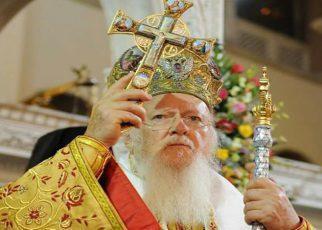 Ο Οικουμενικός Πατριάρχης Βαρθολομαίος κατέθεσε μήνυση στο Αμερικανικό πανεπιστήμιο «Πρίνστον»