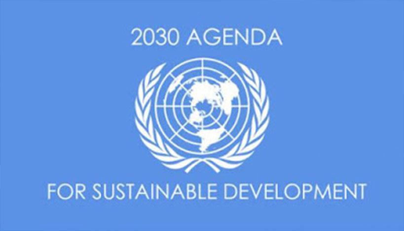 Ο ΟΗΕ θέλει μια παγκόσμια κυβέρνηση σε λιγότερο από 12 χρόνια