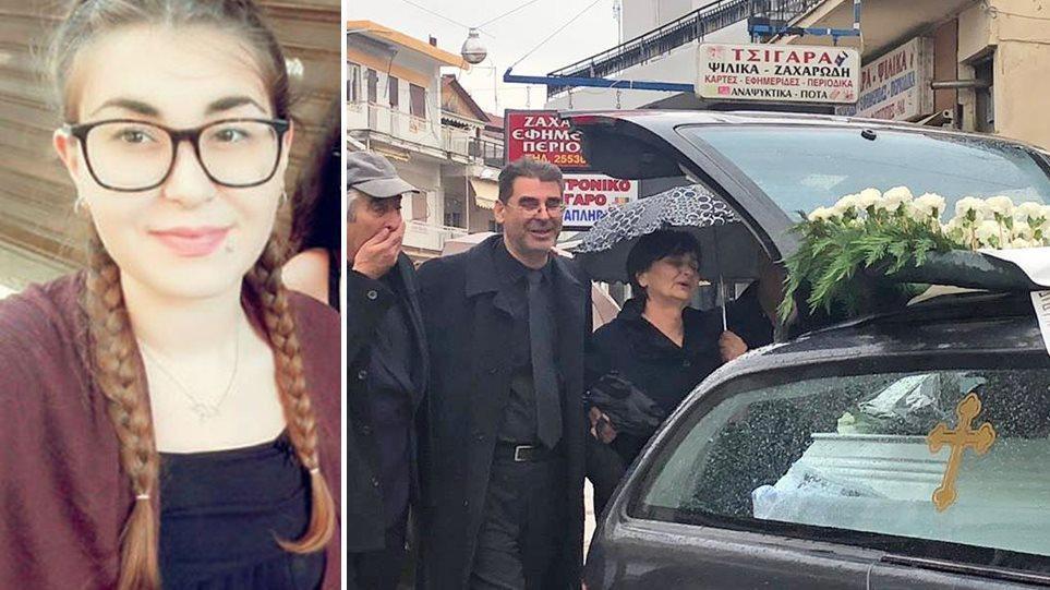 Το τελευταίο αντίο στην 21χρονη Ελένη: Θρήνος στο Διδυμότειχο για την φοιτήτρια που μαρτύρησε στα χέρια των δολοφόνων της