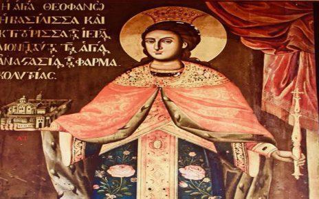 Αγία Θεοφανώ, η Θαυματουργή Βασίλισσα. Η Αγία της Αγάπης. Ένας βίος σαν παραμύθι...