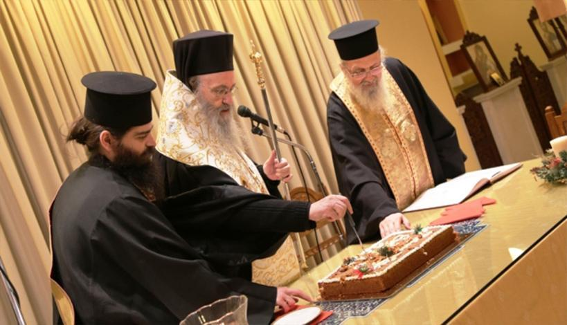 Ι.Μ Ναυπάκτου και Αγίου Βλασίου: Κοπή της Βασιλόπιτας με αναφορές στο Συνοδικό Σύστημα της Εκκλησίας