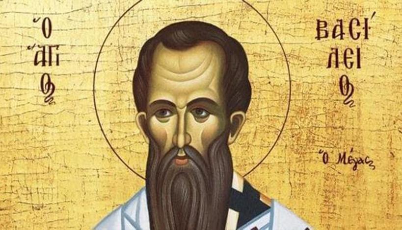 Μητροπολίτης Ναυπάκτου και Αγίου Βλασίου Ιερόθεος: Ο Μέγας Βασίλειος και ο αι-Βασίλης