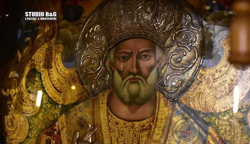Ο Άγιος Νικόλαος εορτάζεται στην πρώτη πρωτεύουσα της Ελλάδας