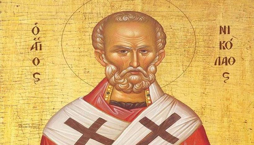 πρωτοπ. ΓεώργιοςΔορμπαράκης: Ο εν αγίοις πατήρ ημών Νικόλαος Αρχιεπίσκοπος Μύρων της Λυκίας ο θαυματουργός