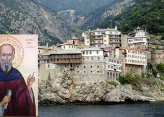 Άγιον Όρος: Όσιος Γεράσιμος ο Σιναΐτης, Μνήμη 7 Δεκεμβρίου