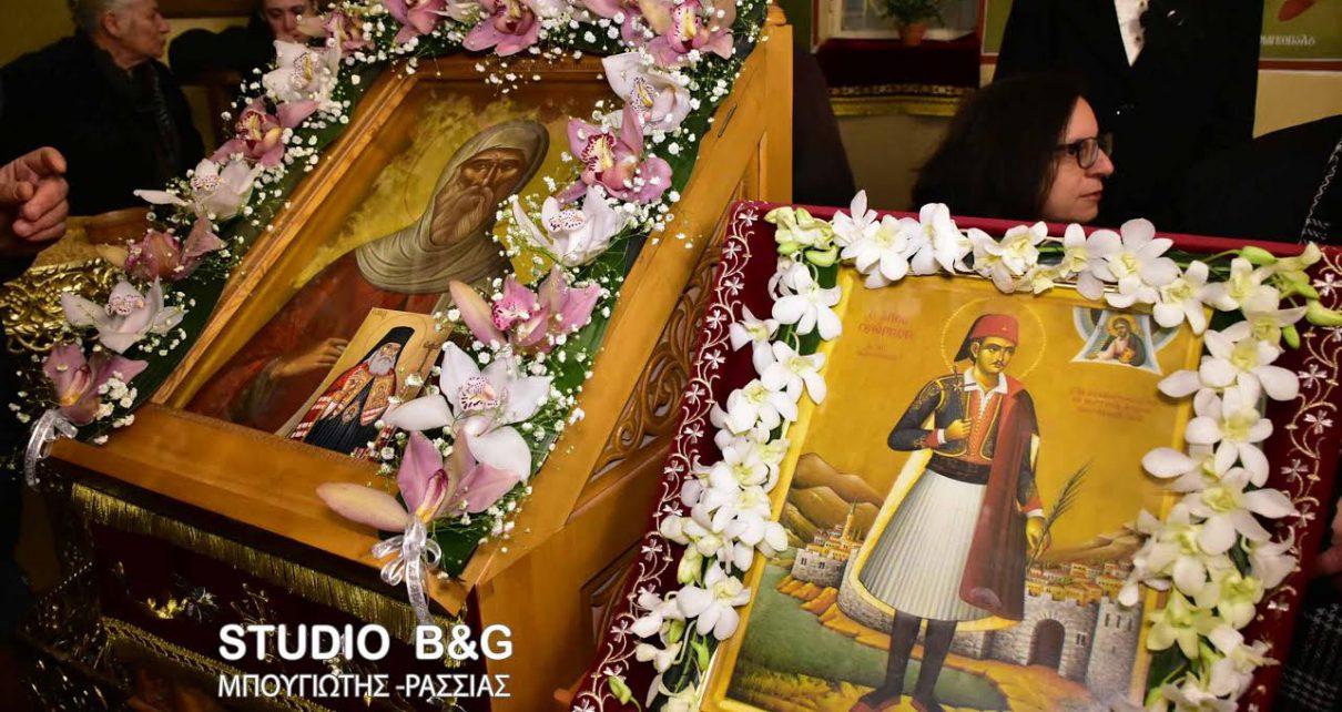 Πανηγυρικός εσπερινός στην εκκλησία του Αγίου Αντωνίου