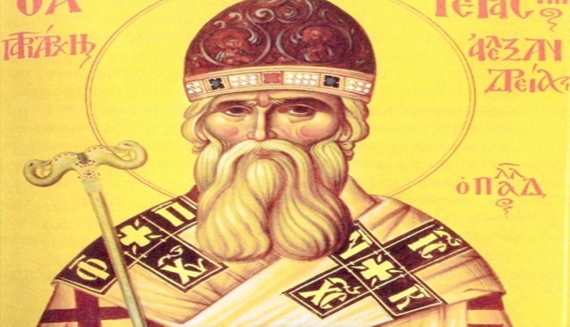 Άγιον Όρος : Άγιος Γεράσιμος ο Παλλαδάς, Αγιορείτης Άγιος Μνήμη 15 Ιανουαρίου