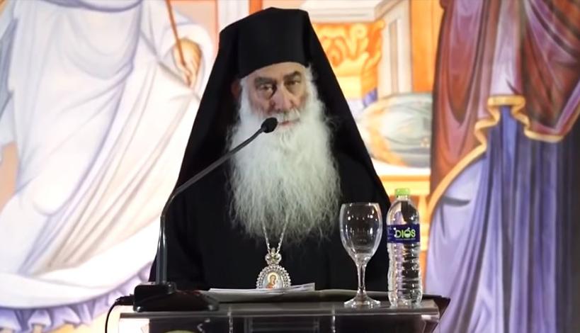 Μητροπολίτης Σισανίου και Σιατίστης κ. Παύλος : Μια από τις συγκλονιστικότερες ομιλίες του