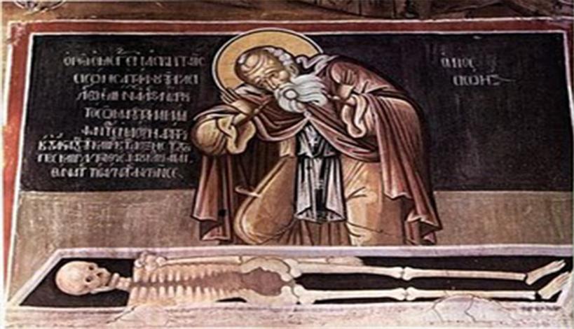 Άγιον Όρος : Όσιος Σισώης ο Σιναΐτης - Ιερομάρτυς Δαμασκηνός, Μνήμη 16 Ιανουαρίου