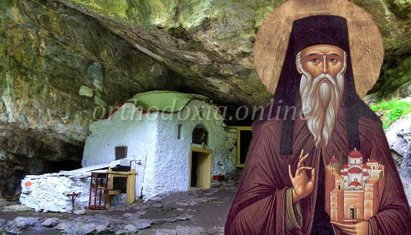 Ο Άγιος Διονύσιος ο εν Ολύμπω και η ιστορία με την μάντισσα και τον δαίμονα