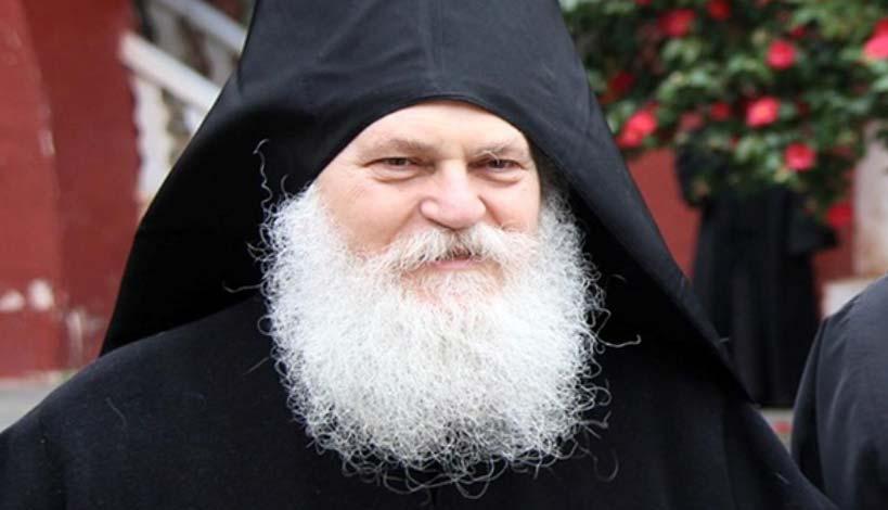Σε ποια επέμβαση υπεβλήθη ο Αρχιμανδρίτης Εφραίμ καθηγούμενος της Ιεράς Μονής Βατοπαιδίου χθες