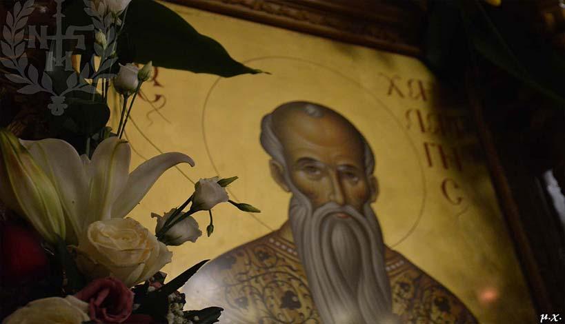 Πλήθος κόσμου στον Ιερό Ναό του Αγίου Χαραλάμπους Συκεών