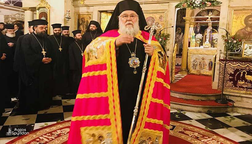 Μητροπολίτης Κερκύρας Νεκτάριος : Η παρουσία της Εκκλησίας ενοχλεί στους καιρούς μας