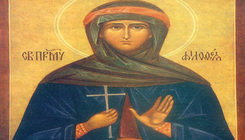 Ιερά Αγρυπνία επί τη μνήμῃ της οσίας και θεοφόρου μητρός ημών Φιλοθέης της Αθηναίας