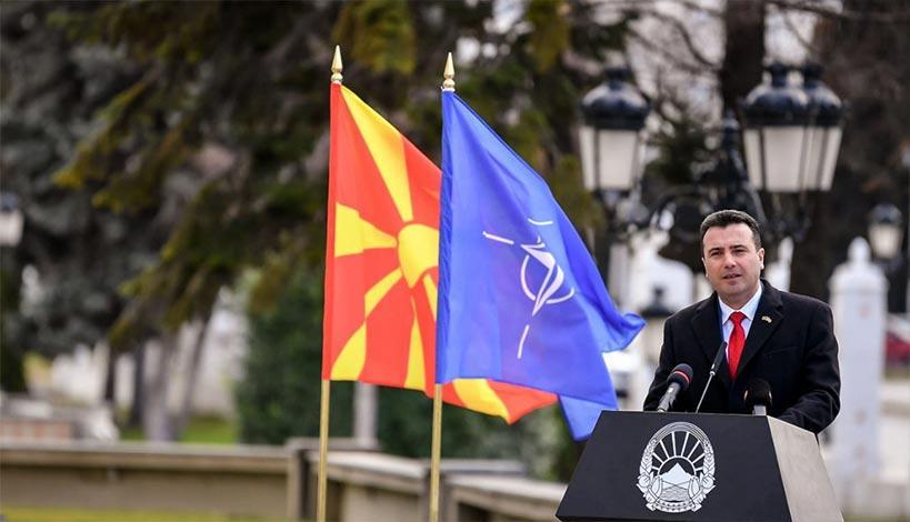 Ζόραν Ζάεφ: «Ζήτω η Δημοκρατία της Βόρειας Μακεδονίας»