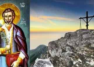 Άγιον Όρος : Άγιος Νεομάρτυς Ιωάννης ο Κουλακιώτης, Μνήμη 15 Φεβρουαρίου