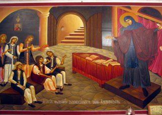 Πλάκα, Αρχοντικό Μπενιζέλου, το σπίτι της Αγίας Φιλοθέης - Η ιστορία του