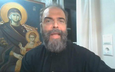 π. Ανδρέας Κονάνος: Πως θα μιλούσε ο Χριστός στους νέους σήμερα
