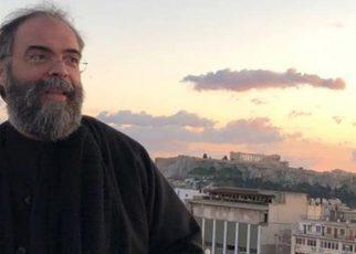 π. Ανδρέας Κονάνος : Σαρακοστή, ξεσαρακοστή, το ίδιο απόμακροι, στο ίδιο σπίτι