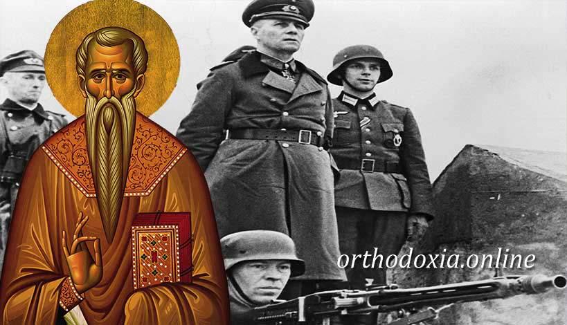 Ο Άγιος Χαράλαμπος και το θαύμα με τον Γερμανό Ναζί Στρατηγό - Αρχιμανδρίτης π. Δανιήλ Γούβαλης